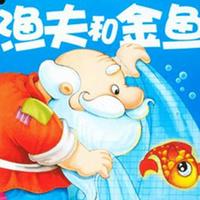 粤语儿童故事