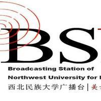 西北民族大学广播台