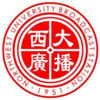 西北大学广播台西大之声