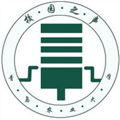 青岛农业大学校园之声