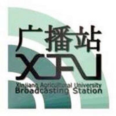 新疆农业大学广播站