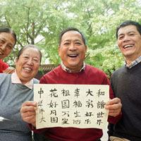 现代汉语的语境推敲