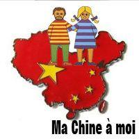 Ma Chine à moi(生活在中国)
