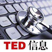 【英文】信息革命