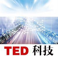 【英文】未来科技