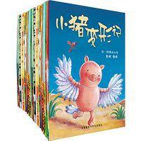 甜甜的故事书之《聪明豆绘本》