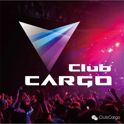 CLUB CARGO明星DJ独家音乐