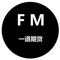 期货感悟 一道期货FM