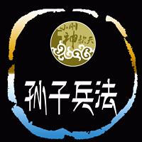 活用孙子兵法【全集】