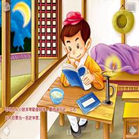 中华成语故事大全(粤语)