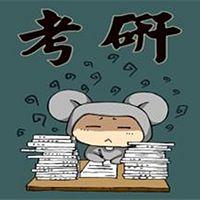 考研英语每日一练