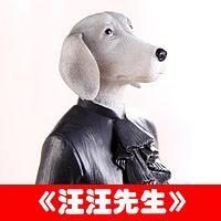 彩乌鸦系列—汪汪先生