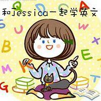 """《""""和Jessica一起学英文""""幼儿版》"""