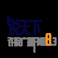 FM88.3说天下