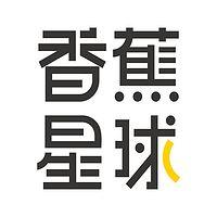 香蕉星球旅行分享会