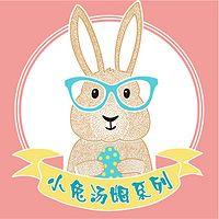 绘本 -《小兔汤姆系列》