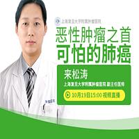 恶性肿瘤之首——可怕的肺癌