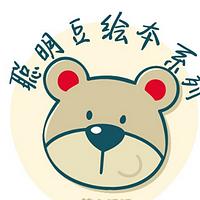 朗朗妈妈晚安绘本故事【聪明豆系列】