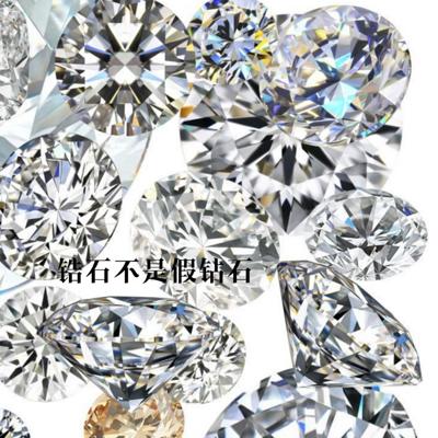 锆石是不是假钻石?