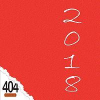2018年404节目合集