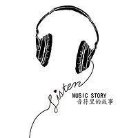 Music Story 音符里的故事