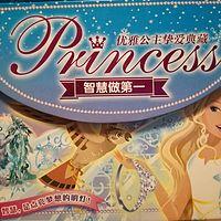芭比公主故事之优雅公主