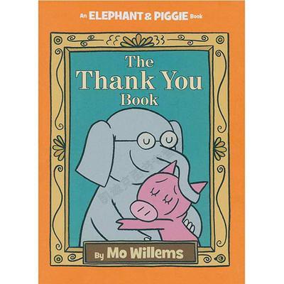【小猪和小象】情商系列绘本