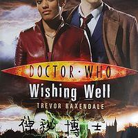 神秘博士 许愿井 学英语系列