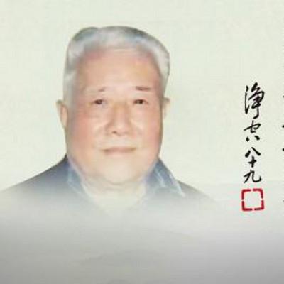净修捷要报恩谈(黄念祖)