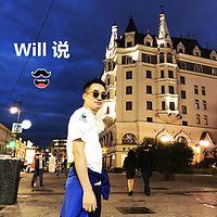 来自上海的Q小伟,聊聊足球 电影 美食与酒