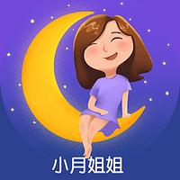 儿童必听的情商睡前故事by小月姐姐