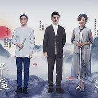 深圳卫视诗意中国