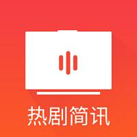 简报丨娱乐三分钟