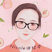 Nicole双语绘本 | 听故事学英语