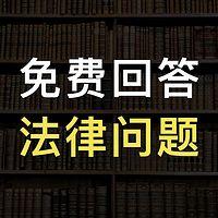 拆迁案例 5分钟明白1条法律知识