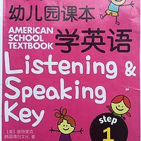 幼儿园课本学英语