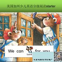 美国加州少儿英语分级阅读starter
