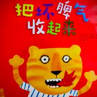 幼儿国际绘本故事