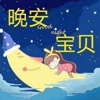 馨逸妈妈讲晚安故事,陪伴童年