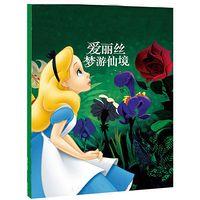 著名童话故事《爱丽丝梦游仙境》