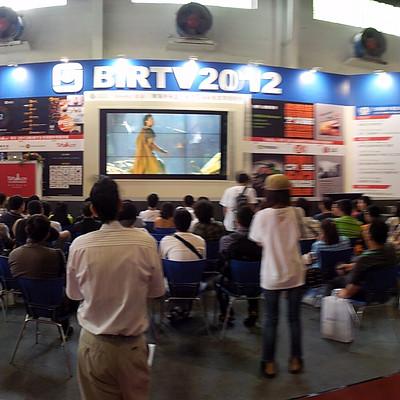 BIRTV2012影视制作专题讲座