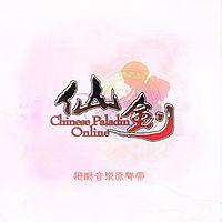 仙剑奇侠传:仙剑online