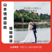 婚姻频道|每天5分钟学习婚姻技巧