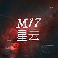 M17星云