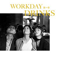 Workday Drinks