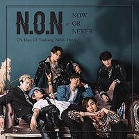 N.O.N:Now or Never