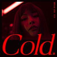 贝儿:COLD 冻