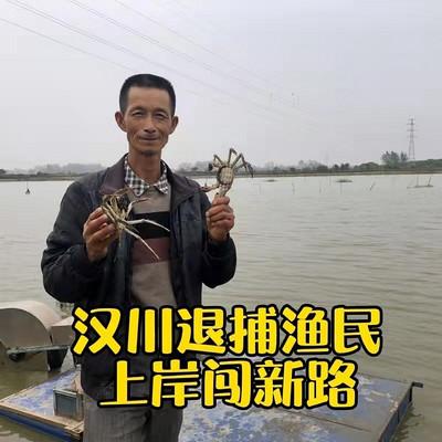 湖北长江禁渔纪实