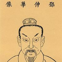 邓禹(东汉开国第一功臣)
