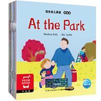 培生幼儿英语预备级-亲子共读